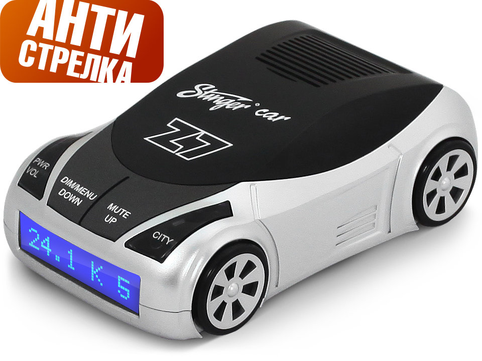 Радар-детектор (антирадар) Stinger Car Z7